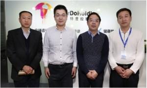中关村东城园管委会常务副主任彭湘一行来北京安妮福克斯信息咨询有限公司调研